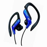 JVC運動型無麥耳掛耳機HA-EB75-A 藍色