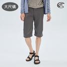 ADISI 男SUPPLEX彈性吸排七分褲AP2011024-1 (3XL-4XL) 大尺碼 / 城市綠洲 (不起皺、吸排、輕薄、快乾)