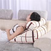 三角靠枕 三角床頭大靠墊辦公室腰靠背墊床上護頸靠枕沙發抱枕靠墊MKS 瑪麗蘇