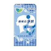 蕾妮亞淨妍護墊透氣海藍無香40片【康是美】