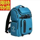 相機包-多功能時尚防水雙肩攝影包12色68ab39【時尚巴黎】