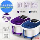 ◆八滾輪刺激按摩腳穴道 ◆紅外線超音波氣泡SPA ◆一鍵啟動旋鈕方便簡單 ◆專利藥草盒設計好浴足