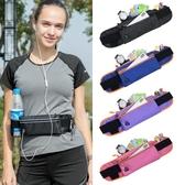 運動腰包男女跑步手機袋戶外多功能防水隱形水壺腰帶時尚新款 任選1件享8