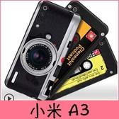 【萌萌噠】Xiaomi 小米 A3 復古偽裝保護套 全包軟殼 懷舊彩繪 計算機 鍵盤 錄音帶 手機殼 手機套
