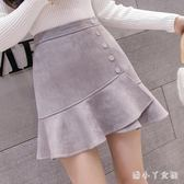 鹿皮絨半身裙女2018秋冬新款魚尾包臀裙皮裙A字裙荷葉邊短裙 XW3835【潘小丫女鞋】