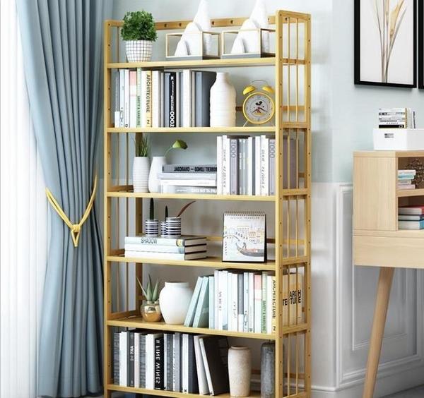楠竹簡易書架落地兒童書櫃置物架客廳書房辦公室學生收納櫃儲物櫃『向日葵生活館』