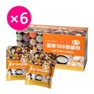 6入組【陪你購物網】金石健康100高纖包(20包/盒)|網路獨家|沖泡飲品 穀物 |免運