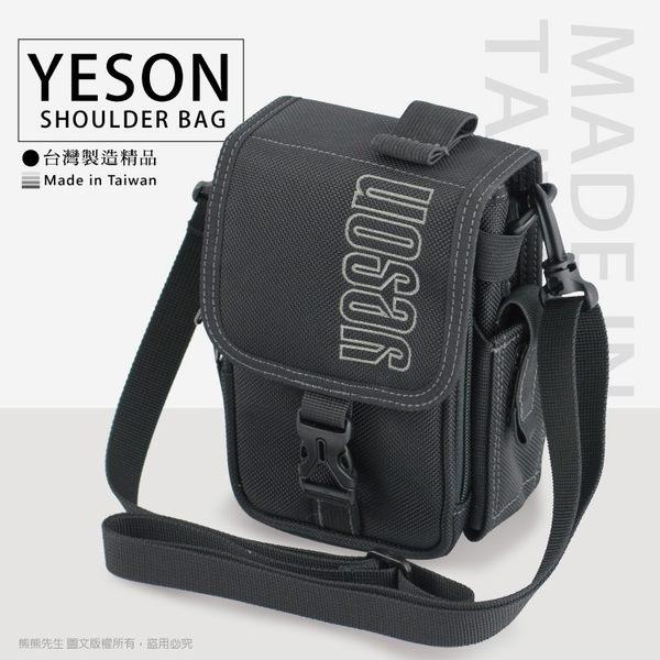 《熊熊先生》永生YESON 斜背包 輕量多功能 MIT台灣製造 頂級YKK拉鍊 可拆卸 單肩包 側背包 571 腰包