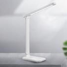 【專區滿618享8折】皮革紋觸控雙色溫LED檯燈-生活工場