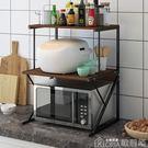 廚房置物架調料架微波爐架儲物收納架免打孔...
