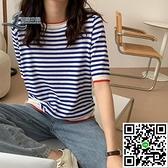 條紋針織t恤女短袖冰絲海魂衫顯瘦撞色英倫學院風薄款套頭上衣【風之海】