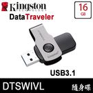 Kingston 金士頓 DTSWIVL 16GB USB3.1 旋轉蓋 隨身碟 DataTraveler SWIVL 16G