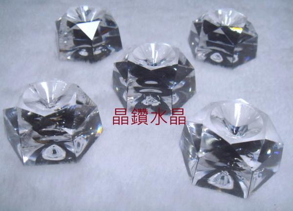『晶鑽水晶』壓克力球座架~底座架 直徑2.8公分 大約放置16mm~30mm圓球