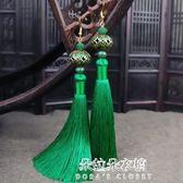 中國風景泰藍中式耳墜綠色民族風流蘇耳環長款云南復古風耳飾品女  朵拉朵衣櫥