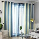 成品窗簾北歐風漸變色窗簾簡約現代臥室客廳書房落地窗紗 PA4241『紅袖伊人』