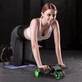 四輪健腹輪腹肌輪滾輪健身器材家用初學者運動收腹瘦腰馬甲線男女XSX