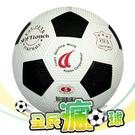 全民瘋足球 促銷 成功SUCCESS 4025 一般足球 (高爾夫球面) #5 / 個