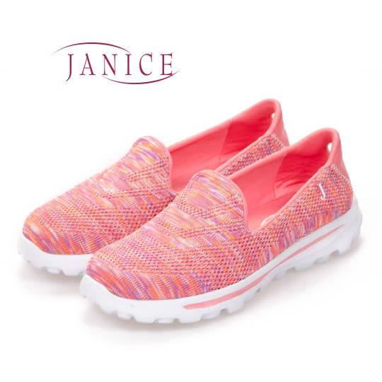 JANICE-「超彈力」柔軟舒適休閒鞋 652037-19(桃紅)