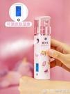 納米噴霧補水儀小型便攜式可愛少女隨身蒸臉部手持加濕器面部美容  (橙子精品)