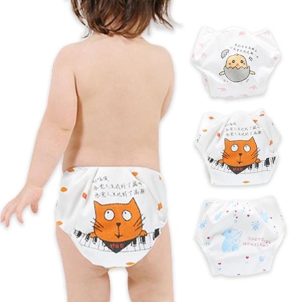 學習褲 嬰兒尿布褲 可愛訓練褲隔尿褲-JoyBaby