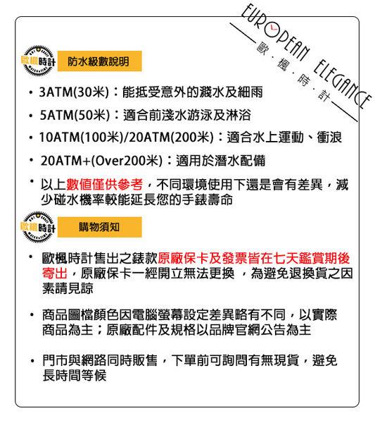【Daniel Wellington(DW)】/藍白紅帆布錶(男錶 女錶 Watch)/DW00100016/台灣總代理原廠公司貨兩年保固