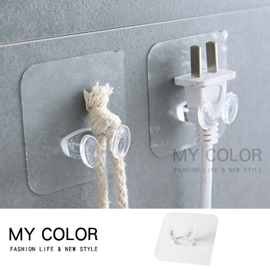 掛鉤 掛架 收納架 電線收納 插座 充電線 免打孔 安全 無痕背膠 透明 插頭掛勾(1入)【X010】MY COLOR