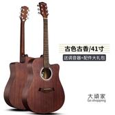 木吉他 41寸民謠吉他初學者復古吉他新手自學入門木吉他男女jitaT