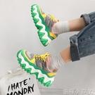 老爹鞋女ins潮2020春秋新款百搭厚底增高拼色女鞋網紅休閒運動鞋 蘿莉小腳丫
