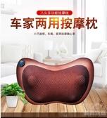 多功能腿腰部禮品訂製電動按摩器儀車載家用按摩枕頭