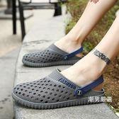 洞洞鞋新品夏季包頭拖鞋休閒沙灘鞋男學生拖鞋涼鞋防滑透氣洞洞鞋男39-44
