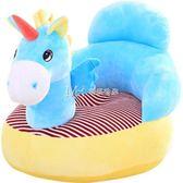 沙發  懶人沙發兒童毛絨玩具卡通可愛創意臥室小沙發床上靠背椅  瑪奇哈朵