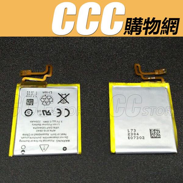 iPod Nano 7代 電池 IPOD Nano7 第七代 內置電池 內建電池 DIY 維修 零件