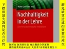 二手書博民逛書店Nachhaltigkeit罕見in Der LehreY405706 Walter Leal Filho