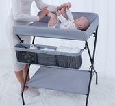 嬰兒護理台換尿布台嬰兒護理台新生兒寶寶撫觸台多功能可摺疊換衣按摩操作台