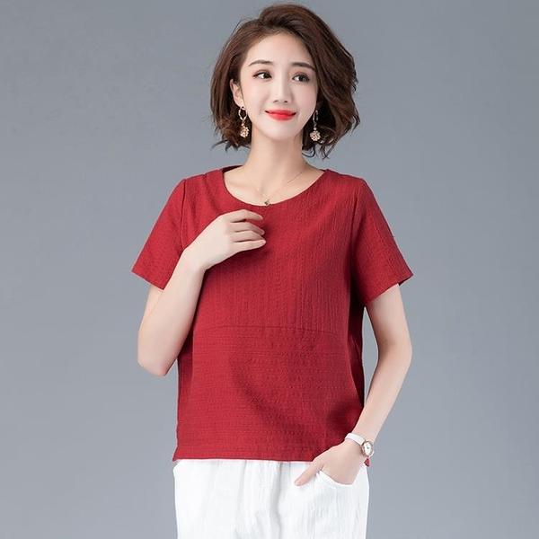 棉麻T恤 棉麻短袖女裝夏季大碼寬鬆純色遮肚子亞麻棉百搭T恤上衣-Ballet朵朵