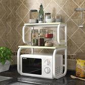 廚房置物架微波爐調味料烤箱2層家用多功能省空間收納架  萬客居