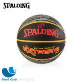 SPALDING 斯伯丁 SGT 深溝柔軟膠系列 Rubber 籃球 7號 繽紛紅