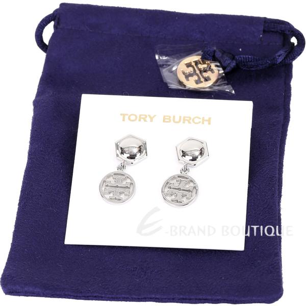 TORY BURCH Logo Drop 雙T鏤空圓牌吊墜耳環(銀色) 1840525-30