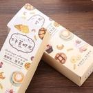 雪花酥餅干包裝盒