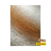薇尼絲地毯160X230cm 晨曦金