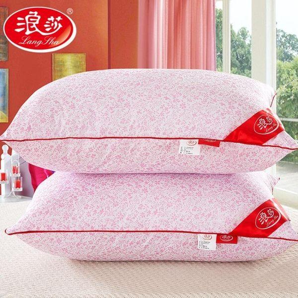 日式酒店櫻花羽絲絨枕頭枕芯成人單人學生護頸椎枕