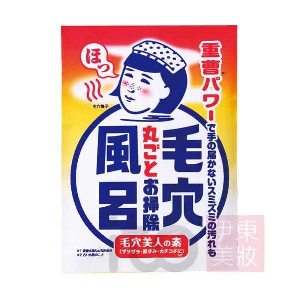 石澤研究所 毛穴撫子美人湯泡湯包