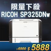 【限量下殺30台】RICOH SP 325DNw 高速無線黑白雷射印表機 /適用 RICOH S-311LS/SP 311LS/S-311HST/SP 311HS