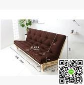 沙發床北歐日式可折疊拆洗沙發床實木1.5米小戶型布藝客廳兩用雙人沙發 MKS摩可美家