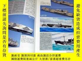 二手書博民逛書店Visual罕見Guide of wartime transport ship book from japan r