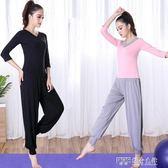 瑜珈服健身房運動套裝女跑步初學莫代爾短袖專業瑜伽服夏 探索先鋒