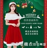 圣誕節服裝女演出服高端金絲絨可愛表演派對服圣誕裝舞會cos套裝 蘿莉小腳丫