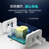 綠聯蘋果充電器2a多口usb快速充安卓6手機7通用小米5三星ipad插頭   極客玩家