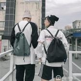 束口袋抽繩後背包書包男旅行背包女旅游輕便帆布運動包健身包 麻吉好貨