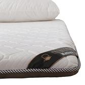床墊子1.8m床學生加厚榻榻米家用1.5宿舍海綿1.2席夢思墊被冬床褥CY『新佰數位屋』
